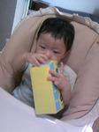 080901_bus_kosaku2.jpg